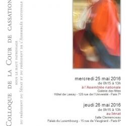 """Colloque """"La place de l'autorité judiciaire dans les institutions"""", les 25 et 26 mai 2016"""