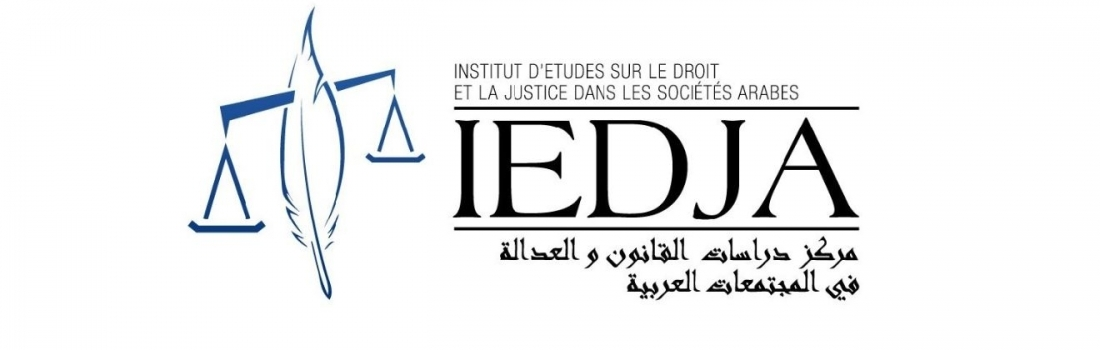 Se tenir informé de l'évolution juridique des pays arabes